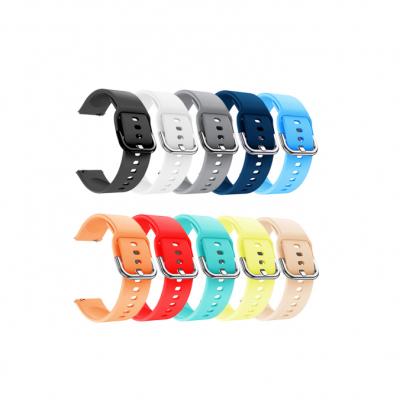 Ремешок Active для Samsung Galaxy Watch 4 44mm