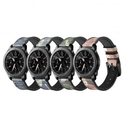 Ремешок камуфляжный для Samsung Galaxy Watch Active 2 44 mm