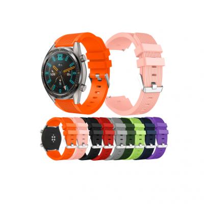 Ремешок Stripes для ASUS ZenWatch (WI500Q)