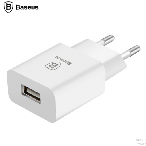 Сетевое зарядное устройство Baseus Letour 1 USB 2.4A