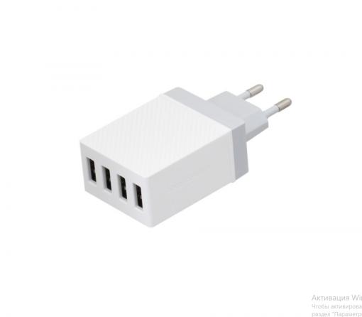 Сетевое зарядное устройство BHOCO C23B HAOKE 4 USB
