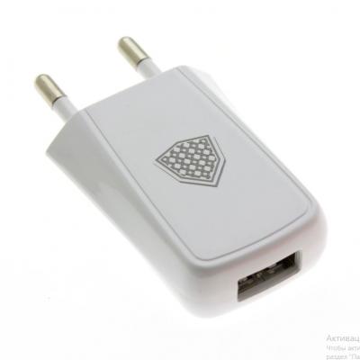 Сетевое зарядное устройство Inkax CD-07 1A USB