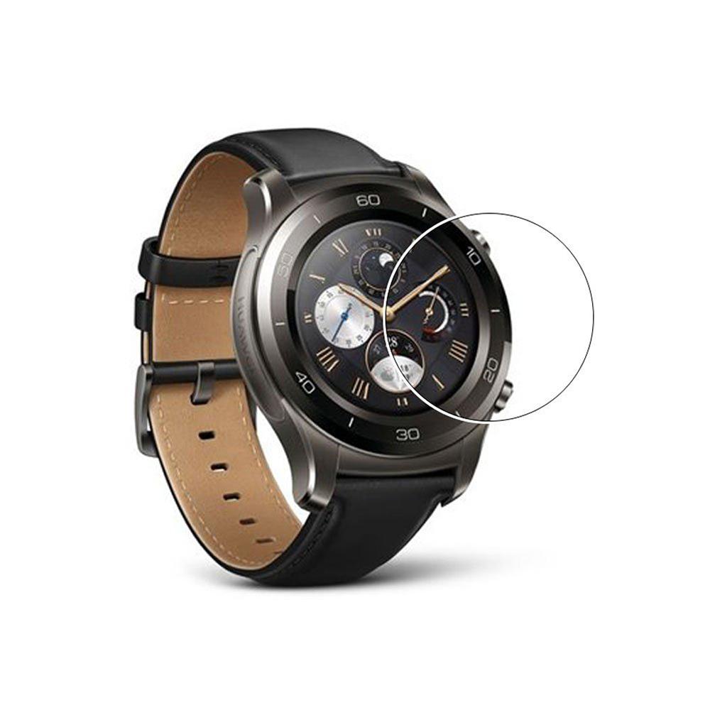 Защитное стекло для Huawei Watch 2 Classic